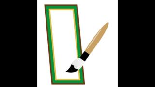 書道の筆のイラスト