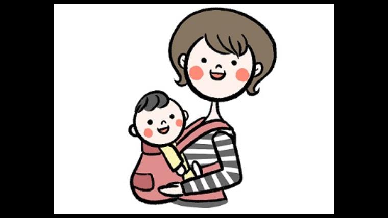 抱っこ紐でだっこされる赤ちゃんと母親