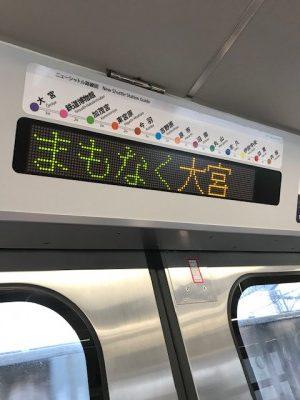 埼玉新都市交通ニューシャトルの中