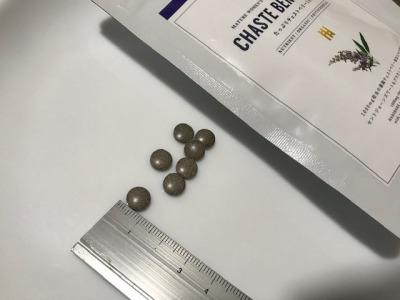 ハレバレのチェストベリー1000サプリメントの錠剤