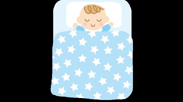 ひとり寝する赤ちゃん