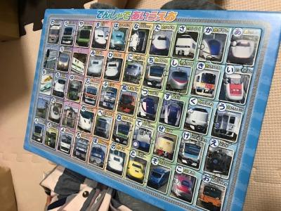 鉄道博物館のおもちゃコーナーにあるパズル