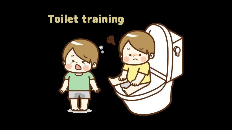 トイレトレーニングをする幼児のイラスト