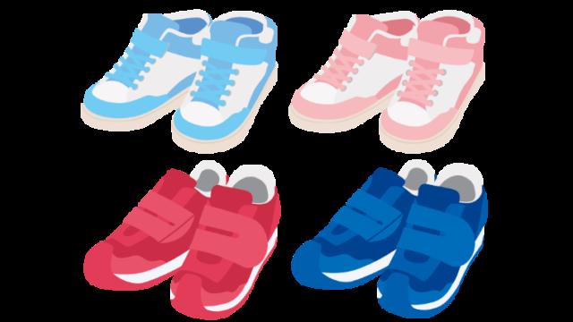子ども靴のイラスト