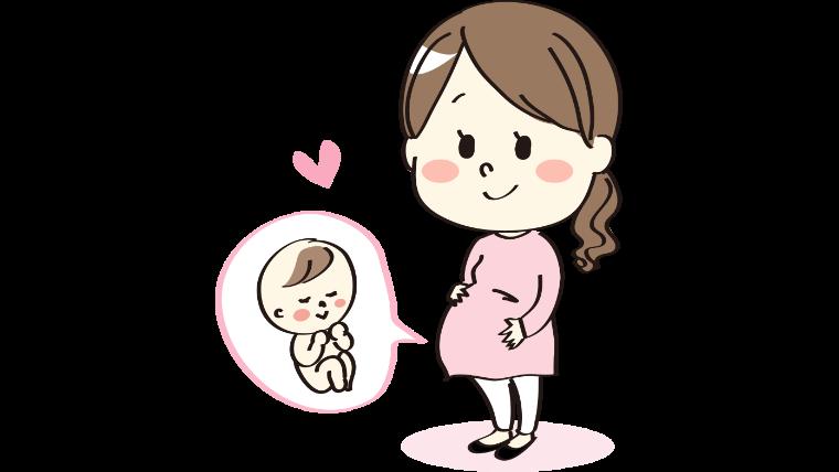 妊婦さんのイラスト