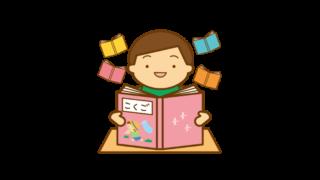 国語の教科書を読む児童のイラスト