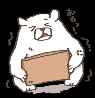 重い荷物を持つクマのイラスト