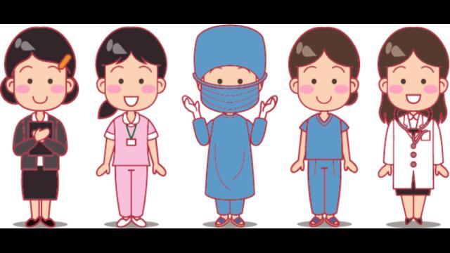 医療現場の人々