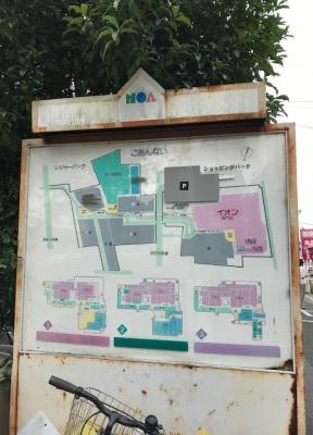 野田市のNOA・イオン案内地図